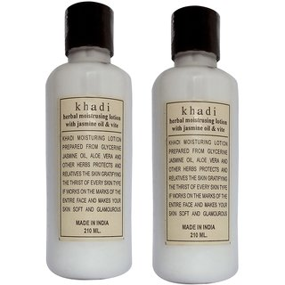 Khadi Jasmine Moisturizer 210 ML  (Pack of 2)