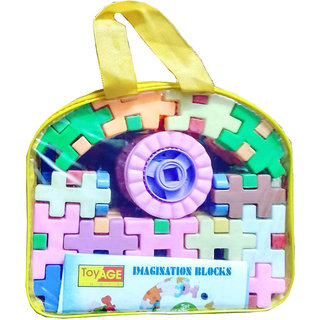 BUILDING BLOCKS Educational Building Set Game Kid Toy Baby Child Gift
