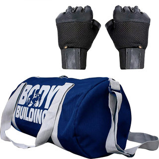 CP Bigbasket Combo Set Polyester 40 Ltrs Blue Sport Gym Duffle Bag,Netted Gym  Fitness Gloves (Black)