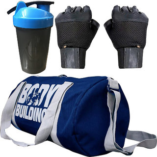 CP Bigbasket Combo Set Polyester 40 Ltrs Blue Sport Gym Duffle Bag, Gym Shaker (400 ml), Gym  Fitness Gloves (Black)