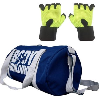 CP Bigbasket Combo Set Polyester 40 Ltrs Blue Sport Gym Duffle Bag, Netted Gym  Fitness Gloves (Green)