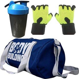 CP Bigbasket Combo Set Polyester 40 Ltrs Black Sport Gym Duffle Bag, Gym Shaker (400 ml), Gym  Fitness Gloves (Green)