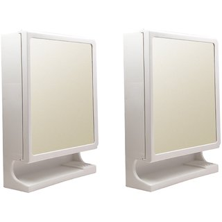 CIPLA PLAST NEW LOOK MIRROR CABINET SET OF 2