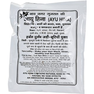 Ayu Hina - Gujrati Herbal Henna Powder (Hair Color) Dark Brown (Pack of 10)