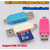 Pinnaclz OTG Adapter for SD/Micro SD Card (Assorted Colour)