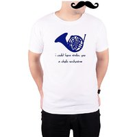 Mooch Wale How I Met Your Mother Blue French Horn  White Quick-Dri T-shirt For Men