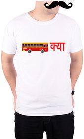 Mooch Wale Bas Kya Side  White Quick-Dri T-shirt For Men
