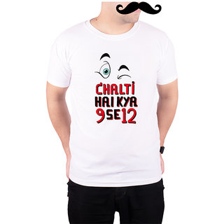 Mooch Wale Chalti Hai Kya 9 Se 12  White Quick-Dri T-shirt For Men