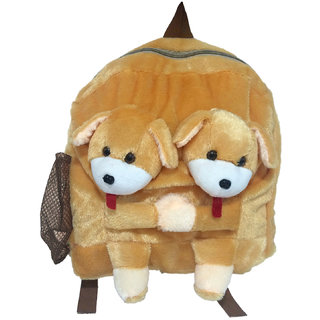 Ultra Twins Puppy School Bag 14 Inches - Brown