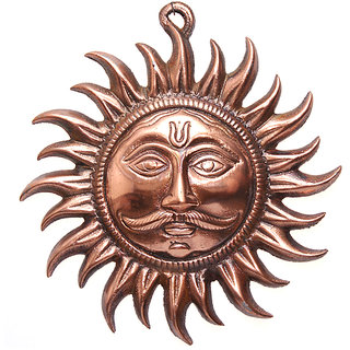 ReBuy Vastu Sun Mask home wall hanging