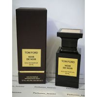 ( BOXED AND SEALED) Azure Lime Tom Ford For Women And Men 100ml RARE !!!