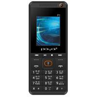 Poya P1 (Dual Sim,1.8 Inch Display, 1000 MAH Battery, S