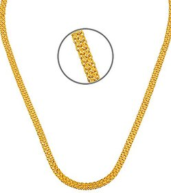 Sparkling Jewellery Gold Plated Flat Men's Chain