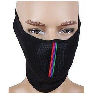 OMCY Imported Anti Pollution Face Mask Protection from Dust,Smoke ( Multicolour Set of 1 )