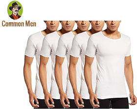 (PACK OF 12) Common Men's Vests For Men - White -RNS