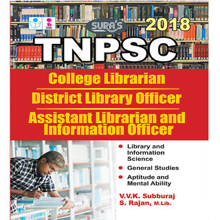 TNPSC District Library Officer  Assistant Librarian and Information Officer Exam Books