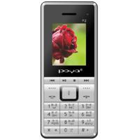 Poya P2 (Dual Sim, 1.8 Inch Display, 1000 MAH Battery,