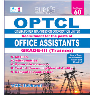 OPTCL(Odisha Power Transmission Corporation Limited) Office Assistants ( Grade III ) Trainee Exam Books
