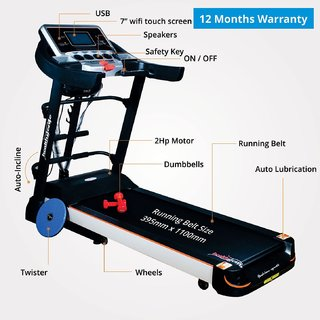 Healthgenie 6in1 Motorized Treadmill 4612A with Massager Sit-ups Tummy Twister Dumbbells  Silicon Oil 550ml