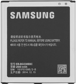 Samsung Galaxy Grand Prime SM-G530 Battery 2600 mAh