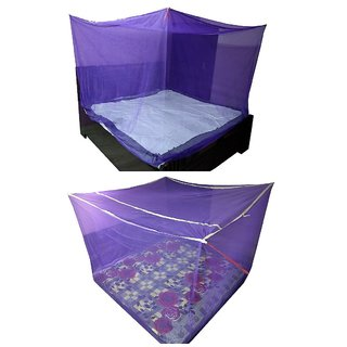 BcH HDPE - High Density Poly Ethylene Adults Double Bed Mosquito Net (set of 2)