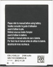 Original Samsung I9300 Galaxy S3 Battery 2100 mAh