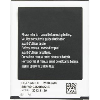 Samsung Galaxy S3 Battery I9300 2100 mah battery
