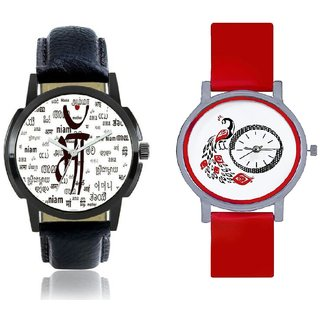 KRISHNA Shopcart Collection of RED MORE And MAA Analog Watch - For Boys Men