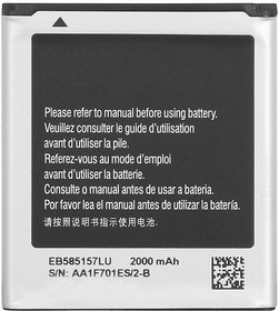 Grind Sapphire Mobile Battery For Samsung Galaxy Core 2 G355