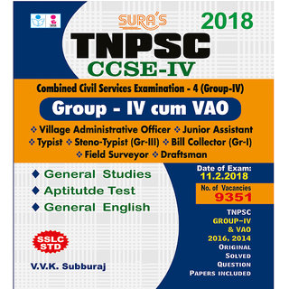 TNPSC Group 4 (IV) , VAO Combined Civil Services (CCSE )Exam Book English Medium with Original Solved Papers