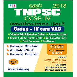TNPSC CCSE4 Group 4 (IV) cum VAO (Combined) Exam Book English Medium