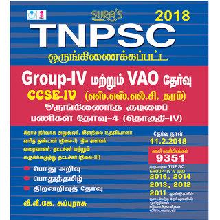 TNPSC Group 4 (IV) cum VAO Combined Civil Services (CCSE 4) Exam Books Tamil Medium with Original Solved Papers