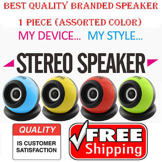 Brand New Products SPEAKERS  BUY PORTABLE LAPTOP SPEAKER WITH RECHARGEABLE BATTERY SUPPORT FOR MOBILE  TABLET  IPOD  LAPTOP  PC WITH AUX SUPPORT ONLINE AT BEST PRICES IN INDIA