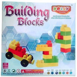 Building Blocks For Kids Skill Development Kids