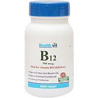 Buy 1 Get 1 Free HealthVit B12 Ideal for Vit B12 Deficiency 60 Tablets
