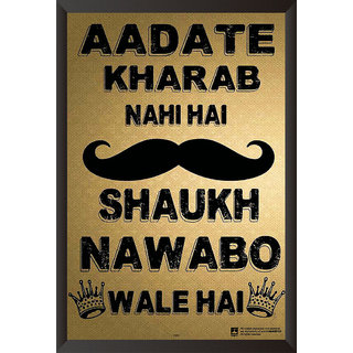 EJA Art Nawabo Waale Shauk Poster (12x18 inches)