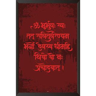 Buy Eja Art Gayatri Mantra Poster With Frame Single Piece Size 12 X
