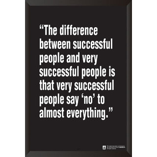 EJA Art   Difference Between Successful And Unsuccessful  and Think Outside The Box  Poster (12x18 inches)