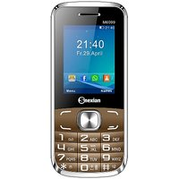 Snexian M6099 2.4' Dual SIM Dual Standby Brown