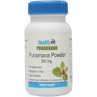 Buy 1 Get 1 Free HealthVit Punarnava Powder 250 Mg 60 Capsules (Pack Of 2)