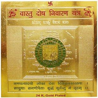 Shri Vastu Yantra Mantrit (Energized) Gold plated Vastu Feng Shui