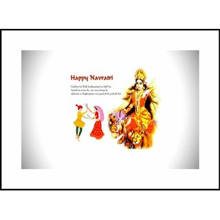 MYIMAGELord Durga Maa Beautiful Digital Printing  Framed Poster (35 cm x 49 cm)
