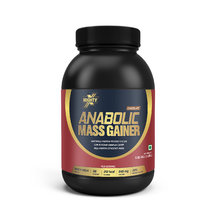 MightyX Anabolic Mass Gainer Chocolate, 1 Lb, 9 Serving