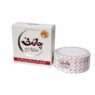 Chandani Remove Acne, wrinkle, pimples, dark spots, dark circle Whitening Cream 29g (Pack Of 1)