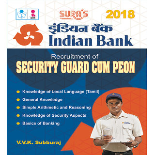 Indian Bank Security Guard Cum Peon Exam Books