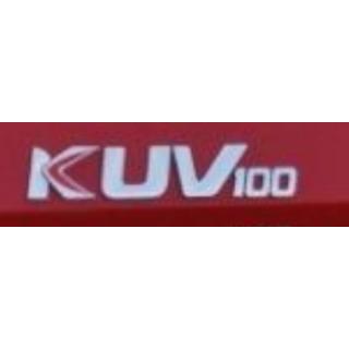MAHINDRA KUV100 CAR MONOGRAM /LOGO/EMBLEM chrome emblem
