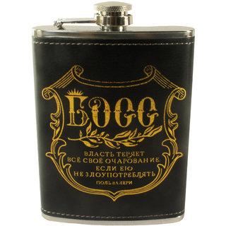 210ml 7oz Pocket Hip Flask Stainless Steel Bottle Liquor Drink Ware -09