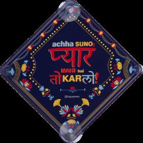Happipress Pyaar Kar Lo Car Sign