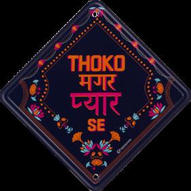 Happipress Thoko Car Sign