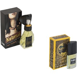Skyedventures Set of 2 Kebron-Kabra Yellow